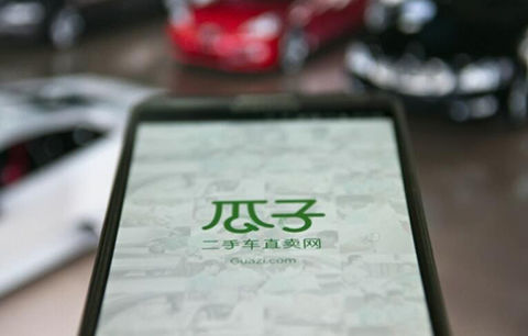 """#晨报#称不满对方 """"全国唯一一家二手车贷款企业""""等宣传语,""""瓜子网""""起诉""""车王""""不正当竞争"""