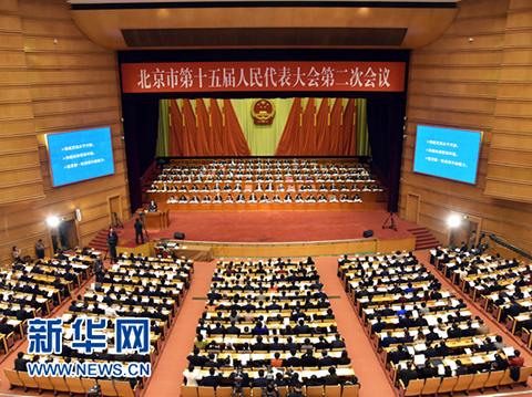 北京市市长陈吉宁:进一步落实知识产权质押融资