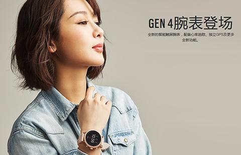 #晨报#传谷歌4000万美元购买Fossil智能手表专利技术;京津冀三地海关联动保护知识产权