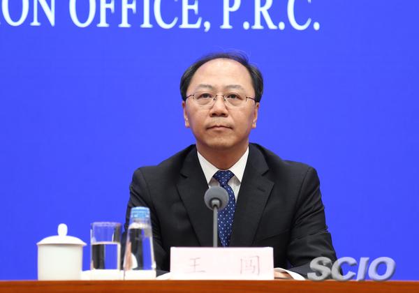国新办举行最高人民法院知识产权法庭有关情况发布会