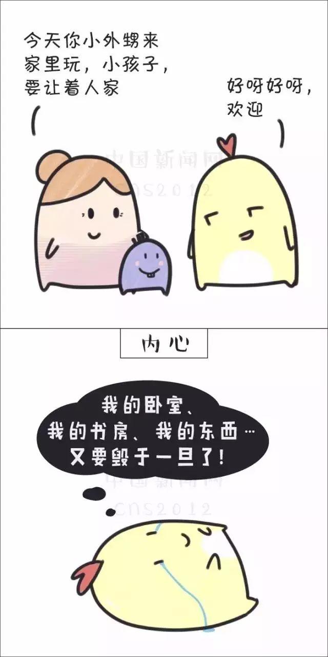 春节假期在家,烦人的不是春节,而是……