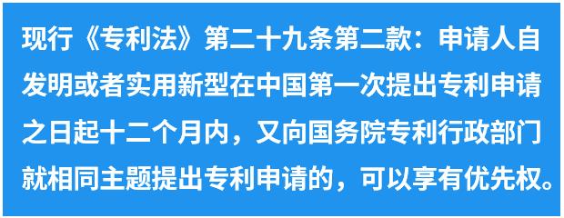"""专利法第四次修改的""""辛路""""历程"""