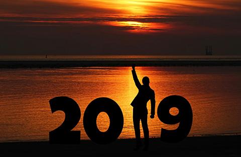 2019年知识产权方面立法工作计划一览