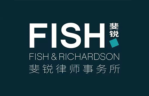 「Fish & Richardson」资讯汇总