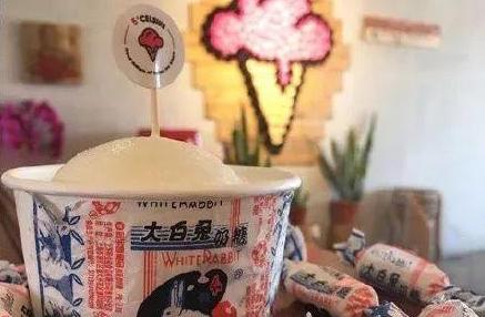 """美国疯抢""""大白兔""""奶糖冰淇淋!冠生园:正调查是否存在商标侵权?"""