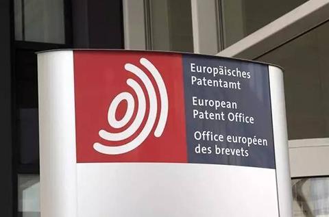 #晨报#欧洲专利局:去年中国专利申请数量创新高;AI专利申请50强企业:中国反超美国