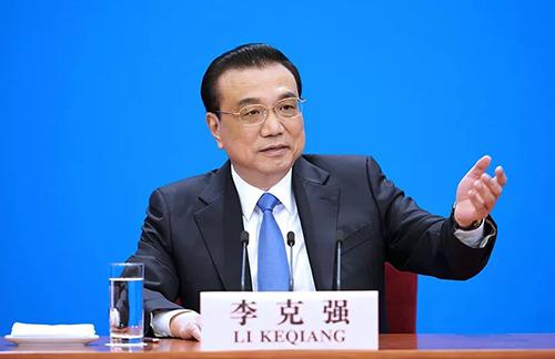 国务院总理李克强答记者问:要让侵犯知识产权的行为无处可遁