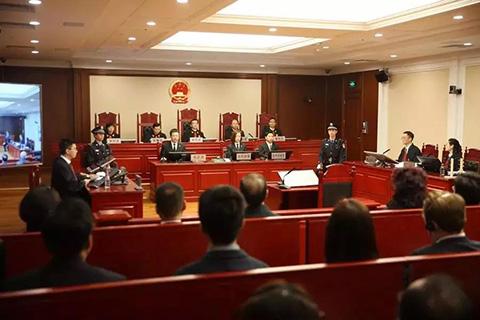 """最高法知识产权法庭第一案""""一审判决书""""(全文)"""