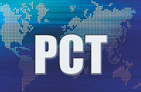 PCT国际申请错过进入各国国家阶段期限的救济措施之五大局篇