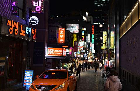 """韩国特许厅发表计划将构建基于人工智能的""""下一代智能专利网"""""""
