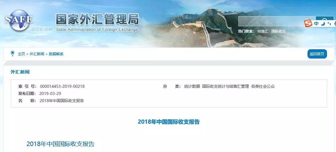 2018年中国专利进口358亿美元,增长24.74%