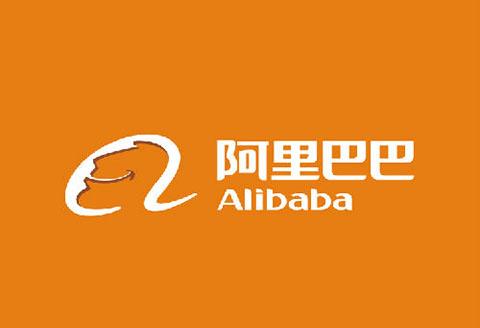 全球奢侈品法律联盟:阿里巴巴为线上知识产权侵权问题的解决树立起黄金标准