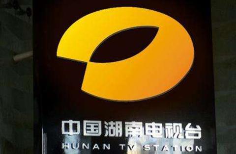 #晨报#:江苏发布涉外知识产权纠纷典型案例集;韩国SBS电视台回应被湖南台抄袭:没出售过版权