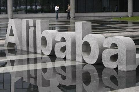 阿里巴巴首席平台治理官:绝不允许假货借其他平台死灰复燃