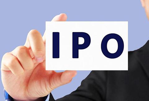 """南亚新材IPO遇拦路虎! """"南亚""""商标早已被注册,商号或不能使用"""