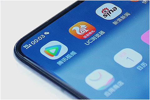 #晨报#宁波全国首创商标专用权保险 得力获首例赔款39456.5元;中国联通首批5G手机全部到位,12个品牌共15款