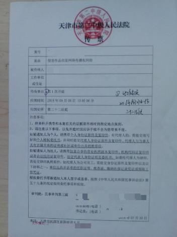 视觉中国销售黑洞照片、国旗图片合理合法吗?