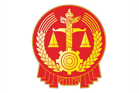 2018年度浙江法院十大知产案件火热出炉!