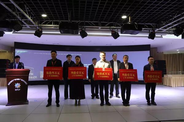河南省知识产权宣传周主题日活动在郑州举行