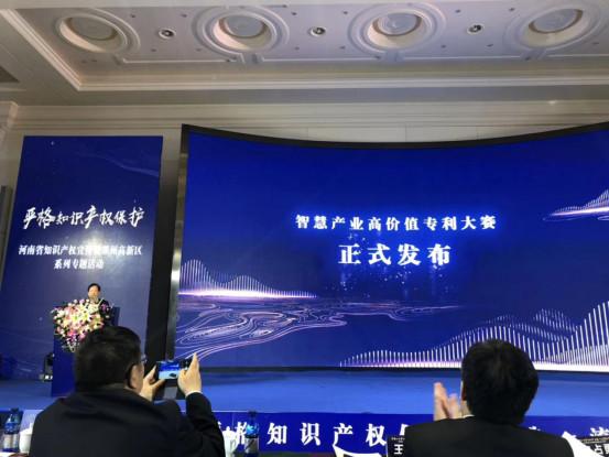 助力产业发展, 猪八戒网首个知识产权大数据平台正式发布