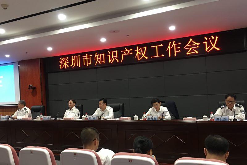 深圳市每万人口发明专利拥有量全国最高!知识产权发展状况白皮书发布