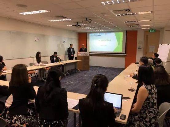 """广东专利代理协会与""""一带一路""""沿线国家及机构开展交流合作活动"""