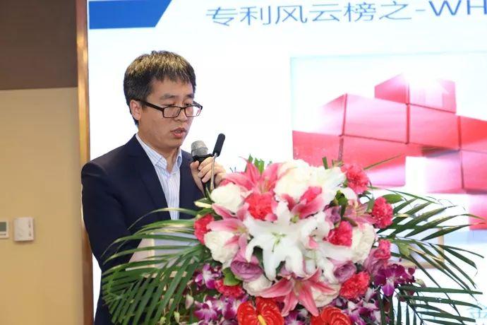 """""""上市/拟上市企业专利竞争力风云榜发布会""""在京成功举行"""