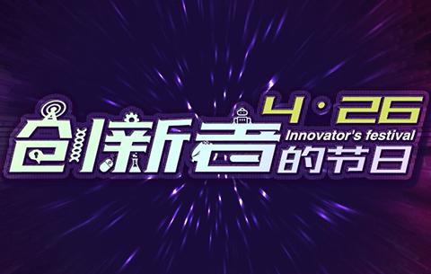 北京知识产权——助创新之火更燃 护创业之心更暖