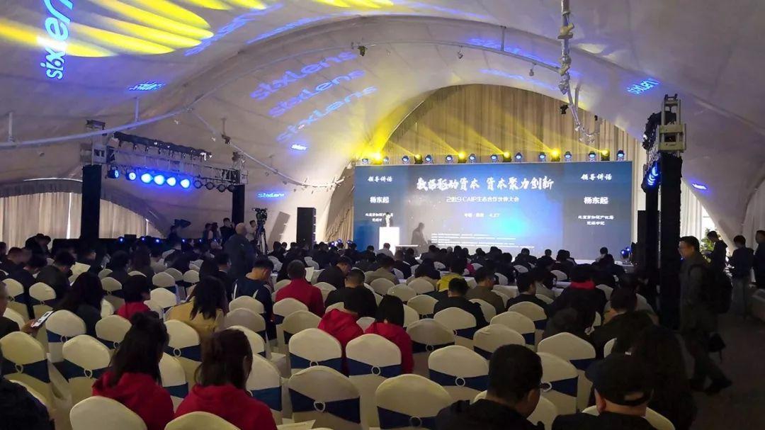 刚刚!国内首个知识产权大数据产品六棱镜在京发布