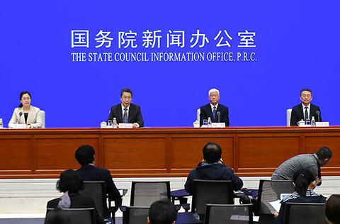 国新办:2018年中国知识产权发展状况新闻发布会(图文实录)