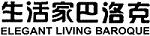 2018年江苏法院知识产权十大案例