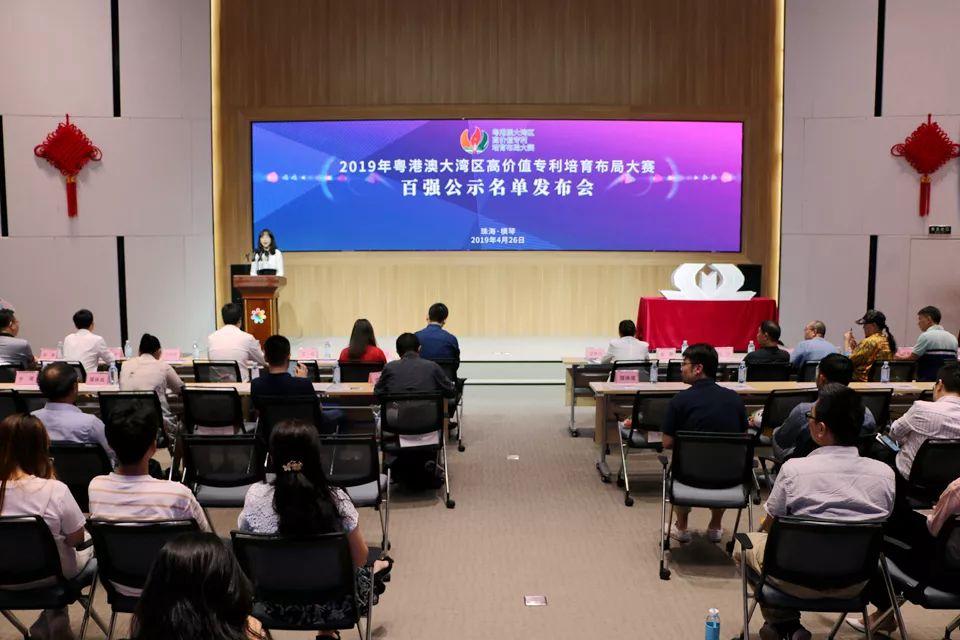 2019湾高赛百强公示名单正式发布(内含名单)