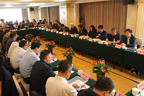 国家知识产权局2019年第一次商标审查工作会议在京召开