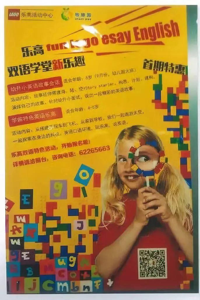 上海高院2018年知识产权司法保护十大案件