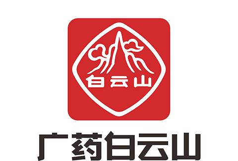 「广药白云山」知识产权资讯汇总