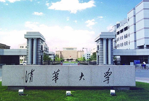 """清华大学起诉多个""""清华幼儿园"""""""