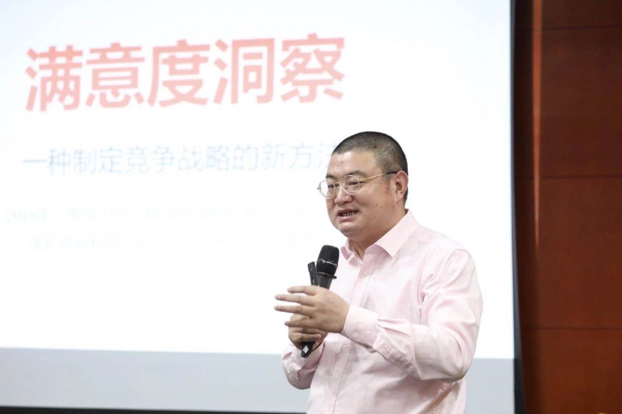 """""""中国品牌满意度洞察主题发布""""媒体见面会在北京长阳成功举办"""