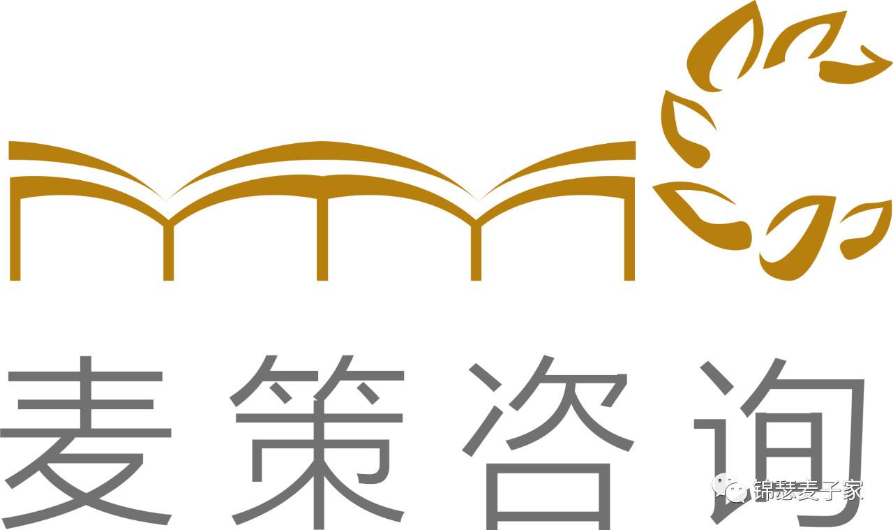 5月18日,麦子家智享职场沙龙,深圳专场报名倒计时!
