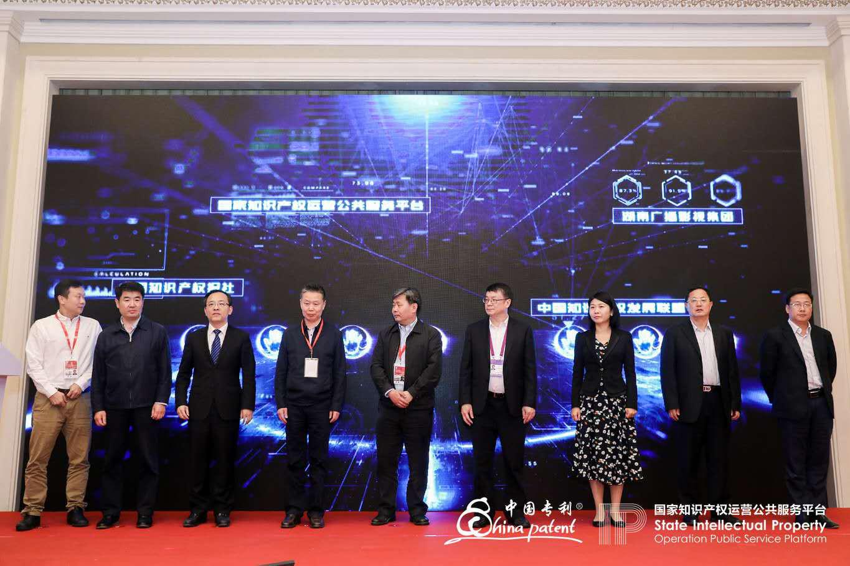 2019年中国品牌发展国际论坛知识产权分论坛在沪成功举办