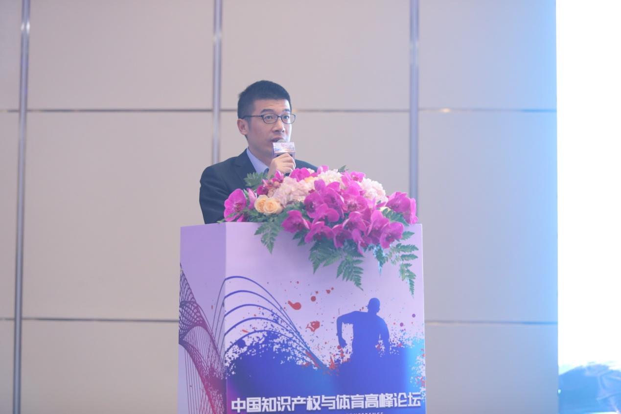 中国知识产权与体育高峰论坛在沪召开