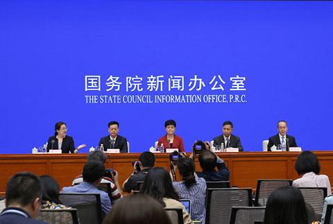 国新办《中国知识产权保护与营商环境新进展报告(2018)》 新闻发布会(图文实录)