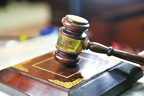 精细化计算判赔额的商标侵权纠纷案