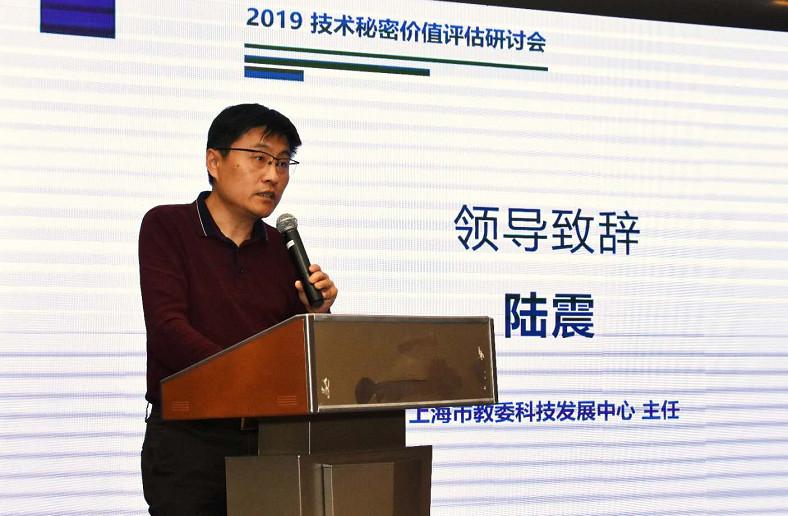 上海交通大学和上海必利联合发布《技术及技术秘密评估技术标准》