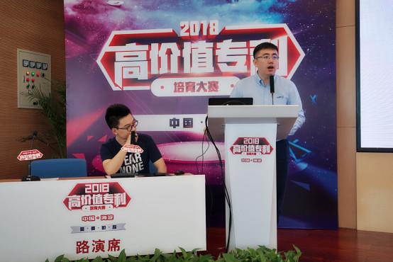 """""""颠覆性柔性抓取技术""""—2018""""海高赛""""参赛项目跟踪(三)"""