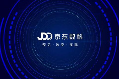 """#晨报#利用公司为自己做""""嫁衣"""" 深圳一产品经理侵犯著作权获刑"""