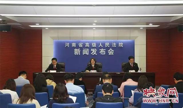 河南高院发布2018年知识产权司法保护十大典型案例