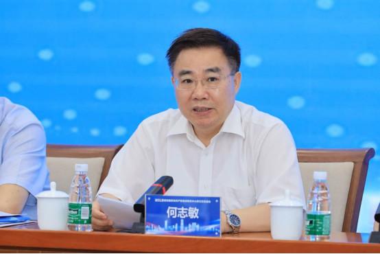 首届高校国家知识产权信息服务中心研讨交流活动在广州顺利举行