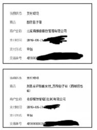 """老字号""""二友居""""98周年庆典!引出""""西四包子铺""""商标之争"""