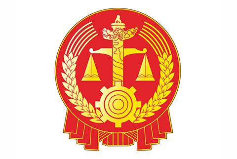 收藏!全国知识产权法院/法庭管辖一览(1+3+20)