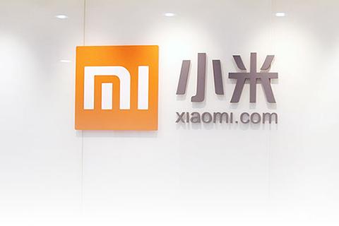 聘!小米招聘「专利工程师+涉外专利流程+国内专利流程」